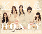 Kara Honey Mini Album : Pretty Girl (Special Edition)